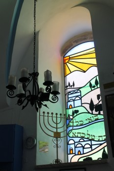 Ancient Tzfat Synagogue