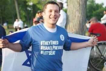 Adam Yasinow, Galilee Fellowship #262 from Cleveland Ohio