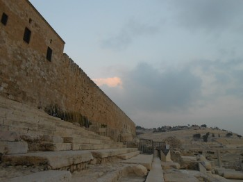 The back of the ruined Temple Mount