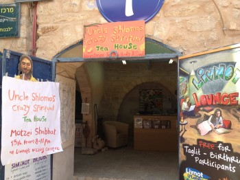 Uncle Shlomo's Crazy Spiritual Tea House at Livnot U'Lehibanot