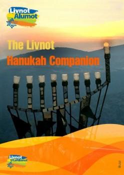 Hanukah Companion